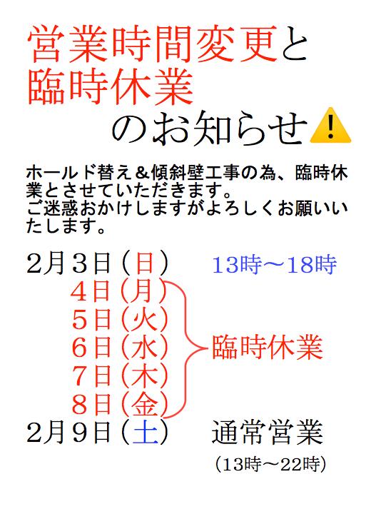 スクリーンショット 2019-01-19 14.52.01.png