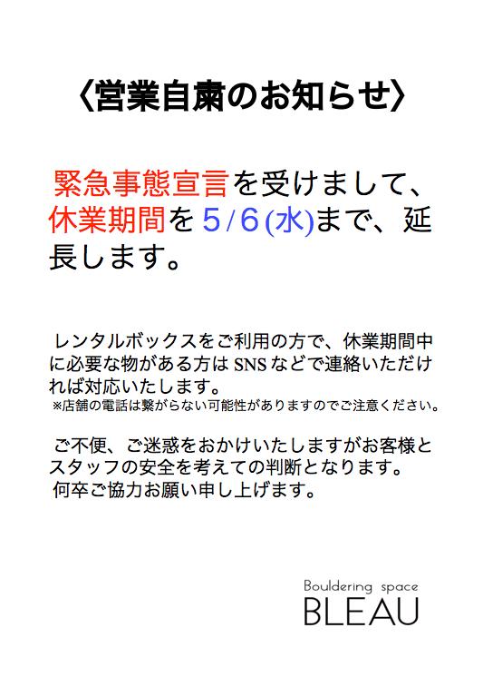 スクリーンショット 2020-04-07 19.47.32.png