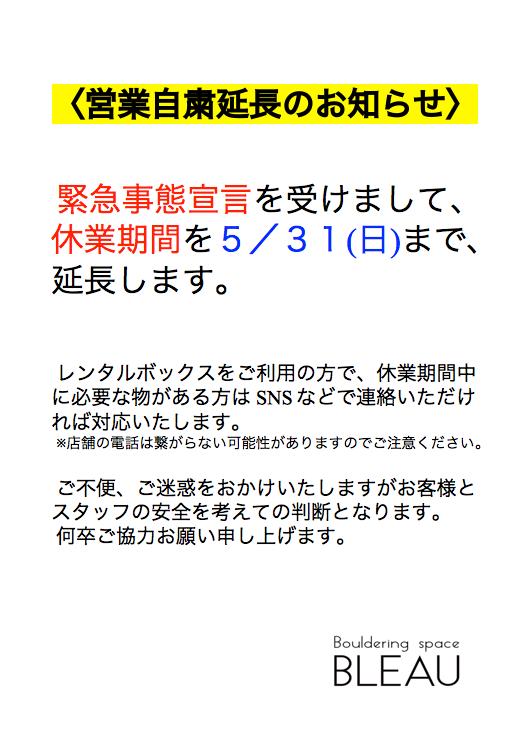 スクリーンショット 2020-05-04 16.34.25.png