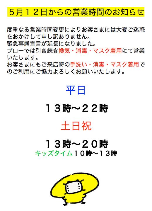 スクリーンショット 2021-05-08 11.37.19.png