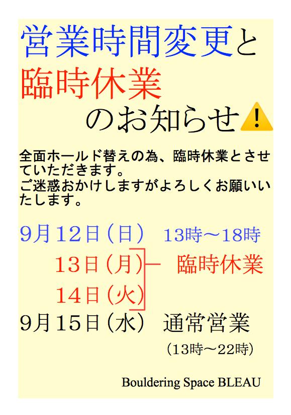 スクリーンショット 2021-08-27 17.09.08.png