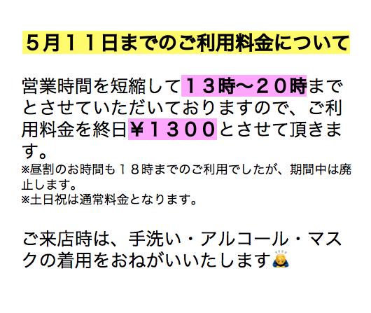 スクリーンショット 2021-05-06 14.10.11.png